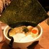 三ノ輪 ラーメン ゆきかげ 濃厚鶏白湯ラーメン これはマジでawesome