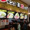 「ジャンクガレッジ イオン北戸田店」二郎インスパイア系をライトに堪能