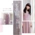 ふわふわ感が女心をくすぐるセットアップ「2-set Velour&Tulle Dress」