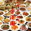 【オススメ5店】幡ヶ谷・笹塚・明大前・下高井戸(東京)にある中華料理が人気のお店