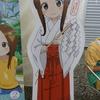 2期放送直前!!『からかい上手の高木さん』のコラボ神社、「高木神社」に行ってきた!!