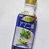 料理に使うオイルをアマニ油とオリーブオイルに変えて効果や効能を感じてみる