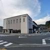 山陽本線:本郷駅 (ほんごう)