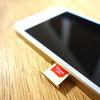 【購入レビュー】Y!mobile(ワイモバイル)でiPhoneSEを使ってみた評価・評判