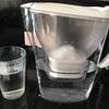 浄水器BRITAのレビュー。石灰入りの硬水の水道水が美味しい水になる。コスパも良くておすすめです。