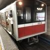 令和になってもまだもう少し活躍を続けそうな大阪メトロ御堂筋線の10系ですが…