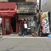 【三軒茶屋】じゃじゃ麺は盛岡出身の店主が本場の味を振舞う!