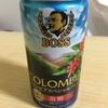 自販機限定!サントリー【BOSSコロンビアスペシャルブレンド】飲んでみた!