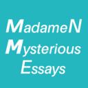 マダムNの神秘主義的エッセー