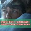 【BF5】シングルプレイヤーの動画が公開!今作は面白いの?【BFV/Battlefield V】