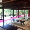 日本庭園全国ランキング3位・山本亭に寄り道