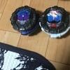 10/30 (火)シグナルバイク!メテオ!レディー?