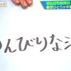 6/12「ニュースな会」あの緑のコの名前を募集中~☆商品企画もぞくぞく?と