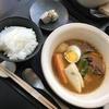 豊岡市日高町のmisoでランチ スープカレー食べてきました!