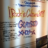 Rock is Culture 2017 GOATBED / メトロノーム 新宿LOFT 2017.02.16