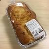 コストコ「コーンブレッドローフ」は、ふわふわでバター濃厚で、コーンの食感が楽しい!