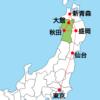 秋田県の遠近感