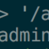 Rails Adminを使ってみる