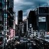 「TOKYO」椎名林檎