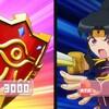 遊☆戯☆王SEVENS 第57話 雑感 1話完結+先攻だと9割型勝てるからガクトの勝ちだな、ガハハ!