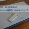 SurfacePro3に最適なUSBハブを紹介する