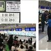 岡崎市スポーツ少年団交流会