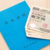 国民年金の受給額は「5.5万円」厚生年金は「14.4万円」厚生年金が年金額のカギになりそう!!