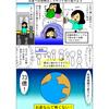 【体験談】出産への恐怖を軽減する方法