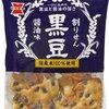 米菓マニアの僕がおすすめする超うまいせんべい・おかき5選