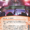 NISEI初の拡張、「ダウンフォール/Downfall」日本語版非公式リリースノート:ランナー編