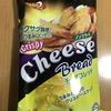 今日のおやつ!業務スーパー『チーズブレッド』を食べてみた!