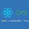 React HooksとContextAPIでFluxをやってみる