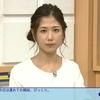 「ニュースチェック11」8月31日(水)放送分の感想