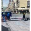 日本人じゃない人たちの反対キャンペーン 場所は関係なし 2021年7月10日