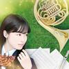 映画『ハルチカ』評価&レビュー【Review No.245】