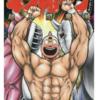 キン肉マン公式ファンブック超人閻魔帳 著者 ゆでたまご