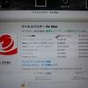 ウイルスバスター for Mac プログラムアップデートのお知らせ 2020-08-19