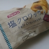 塩クロワッサン[あんこ](フジパン)を食べました~【ゆる食レビュー44】