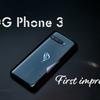 ROG Phone3ファーストインプレッション
