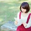 恋愛上手になれるおすすめ恋愛本10選!