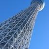 東京スカイツリー 〜天望回廊〜