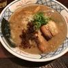 濃ゆくておいしいラーメン【麺や庄の】@市ヶ谷