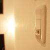 人感センサーで照明を自動化して快適生活。かってにスイッチのデメリットを考える