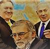 モフセン・ファクリザデ殺害の暗部;イスラエルとトランプ政権の密約はあったか