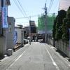 代々木上原不動産 賃貸 毎日速報!!2/26(日)