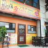 【オススメ5店】町田(東京)にあるネパール料理が人気のお店