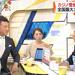 2018年7月27日 TOKYO MX モーニングCROSS 田中康夫  今回のIR構想の痛さを判りやすく解説👯周回遅れな島国ニッポン🇯🇵不毛なカジノ是非論争🎰 オウム真理教残る6人の刑執行 文科省に集中?官僚逮捕