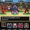 level.778【悪魔系15%UP】第129回闘技場ランキングバトル5日目