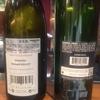 【エムPの昨日夢叶(ゆめかな)】第948回 『美味しいワインと和牛。素敵な時間を過ごした9月18日を振り返る…、夢叶なのだ!?』[9月23日]