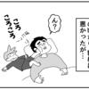 (0480話)キック・ガ・カオ・クルー
